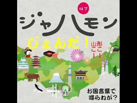 朝倉さや-TOKYO FM「ジャパモン」 2013.05.05O.A.