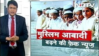 SIMPLE समाचार: Reality behind growing Muslim population in India