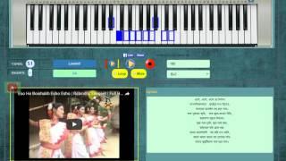 Esho He Boishakh (এসো হে বৈশাখ, এসো, এসো) on Piano: SwaralipiPlayer
