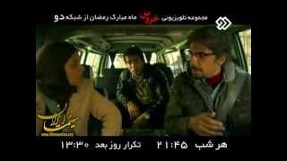 سریال خروس: سریال ماه رمضانِ شبکه دو Serial Khorous: serial ramezan 1392