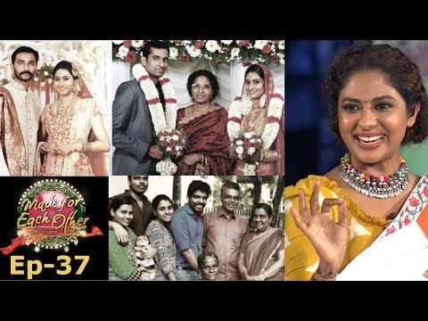 Xxx Mp4 Made For Each Other I S2 EP 37 I Family Special Episode Part 1 I Mazhavil Manorama 3gp Sex
