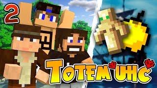 IL PRIMO INDIZIO - Minecraft Totem UHC [ITA] - E02