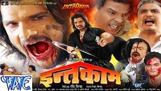 HD  इन्तक़ाम - Intqaam - Bhojpuri Movie Trailer | Bhojpuri Film Promo 2015 - Khesari Lal Yadav