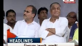 Ek Jhalak: Congress splits in Bengal, former State president Manas Bhunia joins TMC