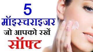 Natural Moisturizer For Winter सर्दियों के लिए मॉइस्चराइज़र - Beauty Tips in Hindi by Sonia Goyal #77