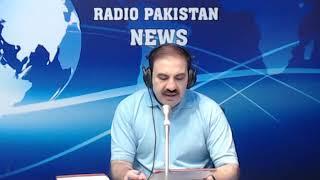 Radio Pakistan News Bulletin 10 PM  (13-10-2018)