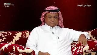 عبدالعزيز الشرقي - استفتاء المدرجات فاز فيه الإتحاد وأهنئ من فاز بجماهيرية المكيفات #برنامج_الخيمة