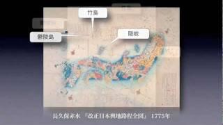 韓国に竹島を描いた古地図は存在するか: 日韓古地図の比較