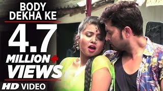 Body Dekha Ke [ New Bhojpuri Video Song ] Premleela