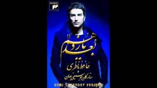 Hafez Nazeri - Dance of Galla