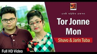 Tor Jonne Mon | by Shuvo & Jarin Tuba | Album Valobasar Gaan | Official Music Video