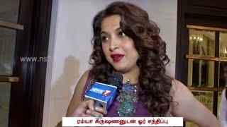 Ramya Krishnan talks about her upcoming movies | Super Housefull | News7 Tamil