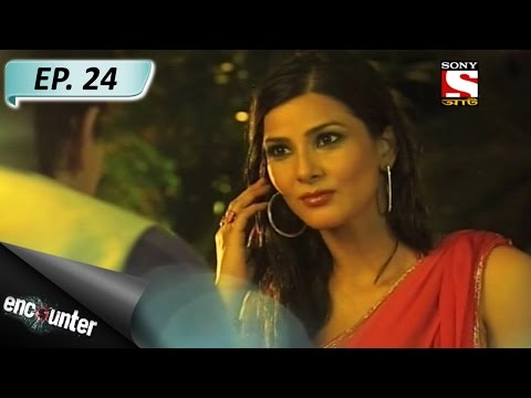 Encounter-এনকাউন্টা -Ep 24-Most Wanted Gangster and Bollywood Extortions(Part 1) - 18th Mar, 2017
