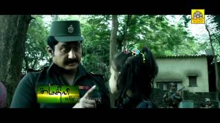 Mythili&co Tamil Movie HD Trailer |Hot Actree Poonam Ponday Film| Tamil New Releases 2015 trailer