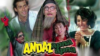 Doctor Saab ki Peth ki Baat | Aamir Khan, Salman Khan | 4K Video | Part 5 - Andaz Apna Apna