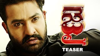 Jai Lava Kusa Teaser | Introducing JAI - NTR, Nandamuri Kalyan Ram, Bobby