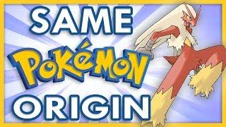 Pokemon with Shared Origins