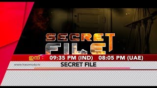 Secret File   PROMO   EP 213   Kaumudy TV