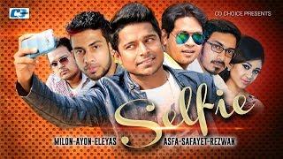 Selfie | Milon | Ashfa | Ayon | Eleyas | Ms Rana | Raju | Safayet | Bangla Hits Music Video