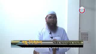 মক্কার ইমাম জানাযা নামাজই পড়তে জানেনা by Shaikh Amanullah Madani