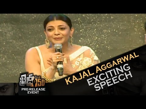 watch Actress Kajal Aggarwal Excited Speech @ Khaidi No 150 Pre-Release Function