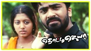 STR New Movie | Thotti Jaya Movie Scenes | Simbu Takes Care of Gopika | Gopika proposes to Simbu