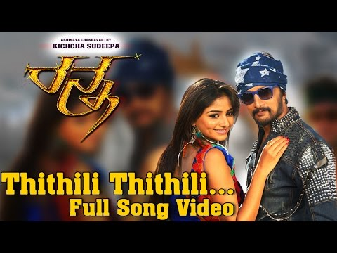 Xxx Mp4 Ranna Thithili Thithili Kannada Movie Song Video Kichcha Sudeep V Harikrishna 3gp Sex