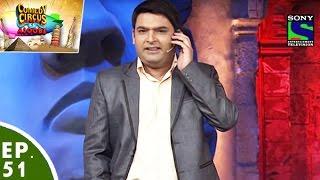 Comedy Circus Ke Ajoobe - कॉमेडी सर्कस के अजूबे - Ep 51 - Kapil Sharma As Life Planner