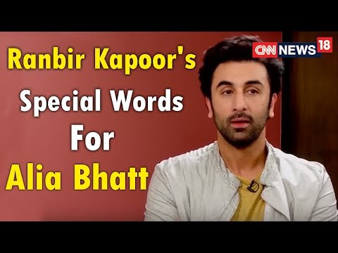 Xxx Mp4 Ranbir Kapoor S Special Words For Alia Bhatt She Brings Positivity In My Life CNN News18 3gp Sex