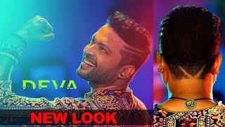Ankush Chaudhari's New Look | Deva | Upcoming Movie