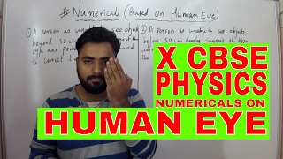 CLASS 10TH X CBSE PHYSICS  - NUMERICAL BASED ON HUMAN EYE- EDUMANTRA