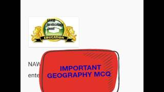 Most Important geography mcq (in Bengali)