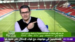 صدى الرياضة مع عمرو عبدالحق وأحمد عفيفي (الجزء الثاني) 19/2/2016 | صدى البلد