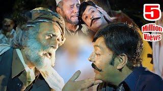 Shahid Khan, Sumbal - Pashto HD film ZA YUM KAKAY KHAN Full HD 1080p Cinema Scope Song Badala Tappi