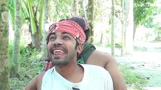 নোয়াখালীর আঞ্চলিক ভাষায় মজার নাটক (সাদা-কালো)