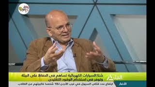 هذا الصباح 26-10-2018  محمد شتا المتخصص فى تكنولوجيا السيارات الكهربائية