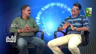 Adhithi+-+Sadanam+Anilkumar
