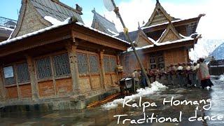 Kinnauri Traditional Dance At Kalpa || Homang || Mela|| 2k18