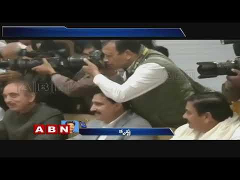 Xxx Mp4 CM Chandrababu Naidu Meets Mamata Banerjee To Form Anti BJP Front ABN Telugu 3gp Sex