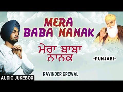 Mera Baba Nanak I Guru Nanak Bhajans I RAVINDER GREWAL I Full Audio Songs Juke Box