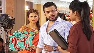 Will Ishita Act With Raman ? Yeh Hai Mohabbatein | 18th May 2016 Full Episode | Review