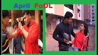 Lovestory Comedy Marathi Short Film April Fool