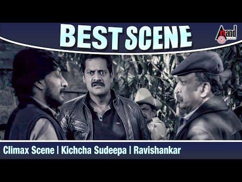 Xxx Mp4 Kotigobba 2 Movie Climax Scene Kichcha Sudeepa Ravishankar Chikkanna Nithya Menen 3gp Sex