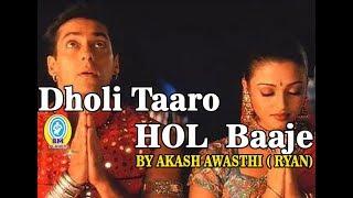 Dhol baaje - Hum Dil De Chuke Sanam| Dandiya Dance Performance| @ R.yan| BM Planet