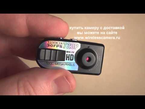 skritaya-kamera-v-chasah-avtore