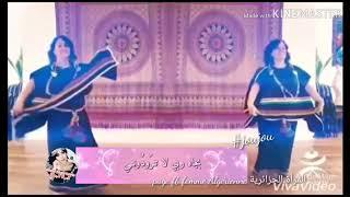 رقص شاوي ونايلي