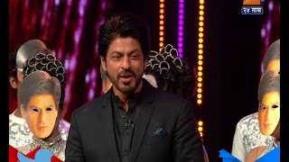 Sharukh Khan Gets Emotional On Sets Of Chala Hawa Yeu Dya 7th April 2016