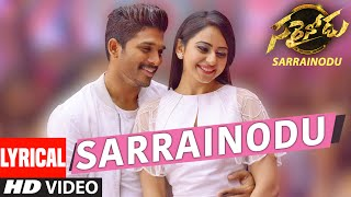Sarrainodu Songs | Sarrainodu Full Song Lyrical | Allu Arjun, Rakul Preet | SS Thaman