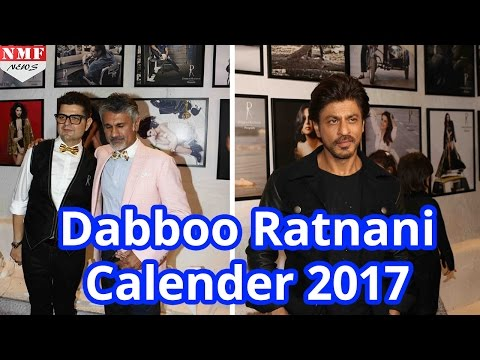 Xxx Mp4 Bollywood Celebs At Launch Of Dabboo Ratnani Much Awaited Calendar 2017 3gp Sex