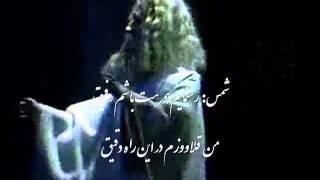 دیدار شمس و مولانا- با زیرنویس